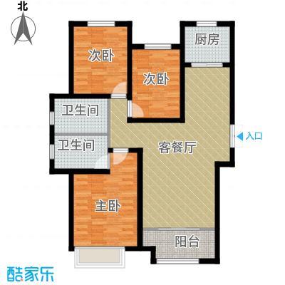 想象国际125.25㎡G户型3室2厅2卫