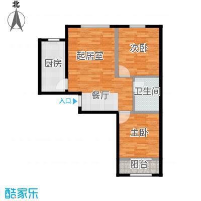 想象国际80.17㎡T户型2室2厅1卫