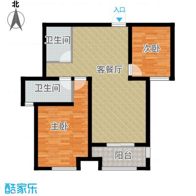 想象国际102.35㎡E户型2室2厅1卫