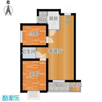 天山熙湖80.00㎡10号楼高层户型2室2厅1卫