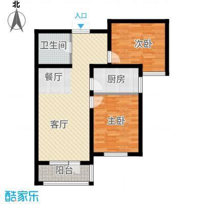 紫晶悦城93.84㎡9-6号楼B2户型2室2厅1卫