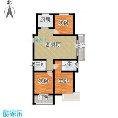 蓝天林语124.10㎡A户型3室2厅2卫