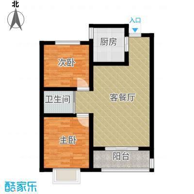 蓝天林语88.15㎡B户型2室2厅1卫
