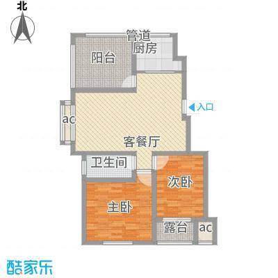 泰和名都户型图1#C2户型 2室2厅1卫1厨