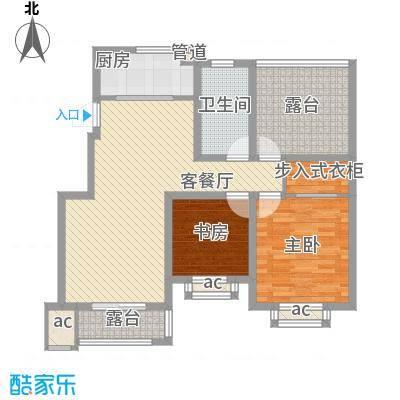 泰和名都户型图1#A'户型 2室2厅1卫1厨