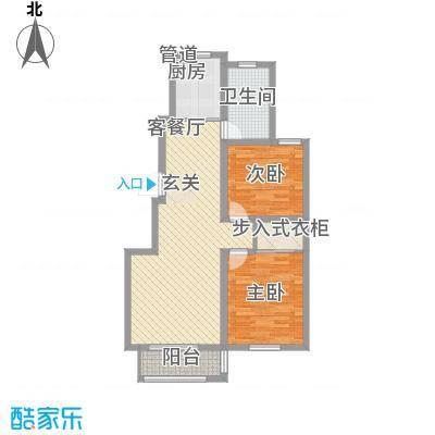 泰和名都户型图1#B'户型 2室2厅1卫1厨