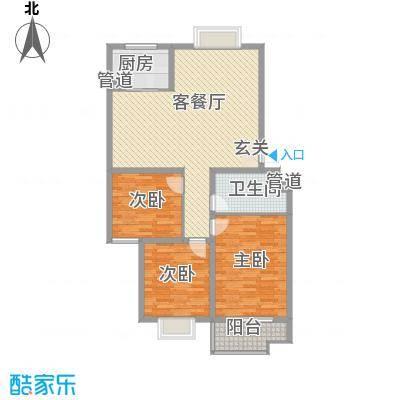 腾骐骏安116.39㎡腾骐骏安户型图9-2户型3室2厅1卫1厨户型3室2厅1卫1厨
