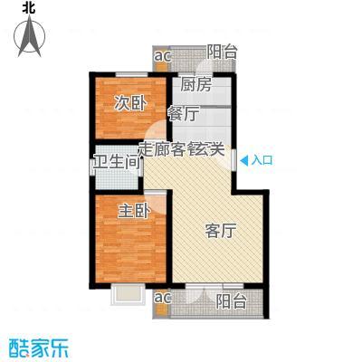 家和康平里96.56㎡家和康平里户型图15-18号楼标准层D户型2室2厅1卫1厨户型2室2厅1卫1厨