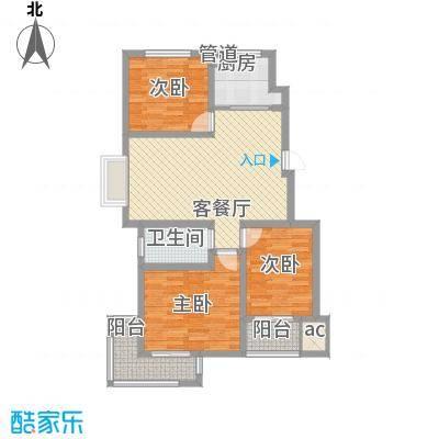 泰和名都户型图1#C-10户型  3室2厅1卫1厨