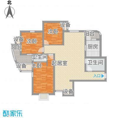 创世纪花园136.00㎡创世纪花园3室户型3室