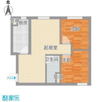 越秀・星汇蓝海62.00㎡越秀・星汇蓝海户型图A1户型2室2厅1卫户型2室2厅1卫