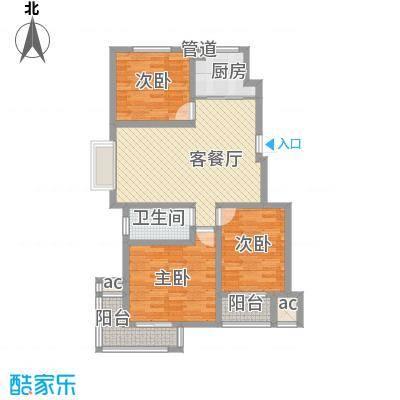 泰和名都户型图1#C3户型 2室2厅1卫1厨