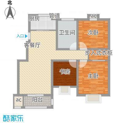 泰和名都户型图1#A2户型 3室2厅1卫1厨