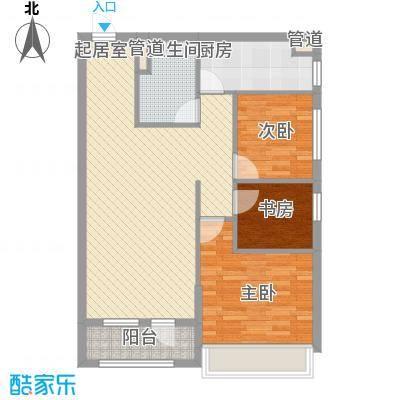 越秀・星汇蓝海92.00㎡越秀・星汇蓝海户型图A2户型3室2厅1卫户型3室2厅1卫