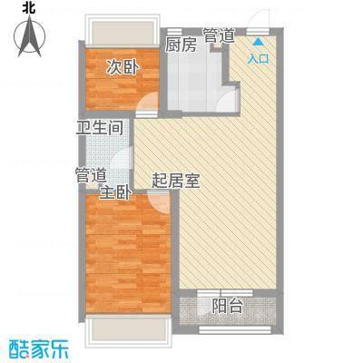 越秀・星汇蓝海79.00㎡越秀・星汇蓝海户型图A3户型2室2厅1卫户型2室2厅1卫