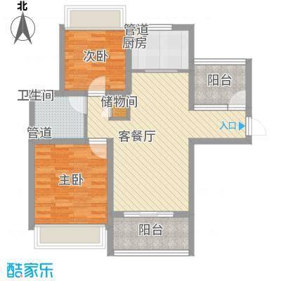 绿地卡米小城88.00㎡绿地卡米小城户型图C-1户型2室1厅1卫1厨户型2室1厅1卫1厨