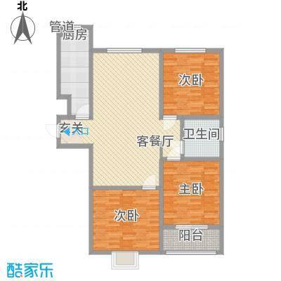 康瑞悦府133.81㎡康瑞悦府户型图A9户型3室2厅1卫1厨户型3室2厅1卫1厨
