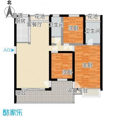 金榜华庭观澜多层 3室2厅2卫1厨 130.50㎡