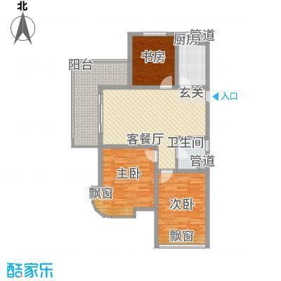 海上纳缇户型图标准层D1户型图 3室2厅2卫1厨