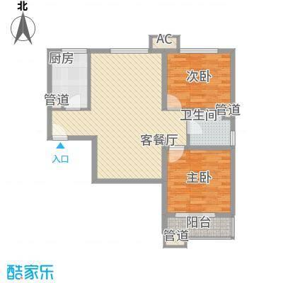 海上纳缇户型图标准层D2户型图 2室2厅2卫1厨