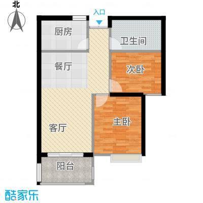上东名筑66.11㎡户型2室1厅1卫1厨