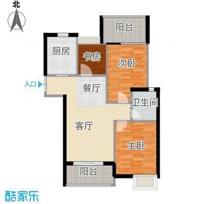 上东名筑75.87㎡户型3室1厅1卫1厨