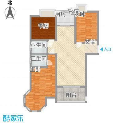 金湖国际128.16㎡金湖国际户型图5#楼A2户型2室2厅1卫1厨户型2室2厅1卫1厨