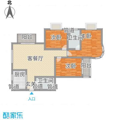 虹叶茗园虹叶茗园户型图户型图3室2厅2卫1厨户型3室2厅2卫1厨