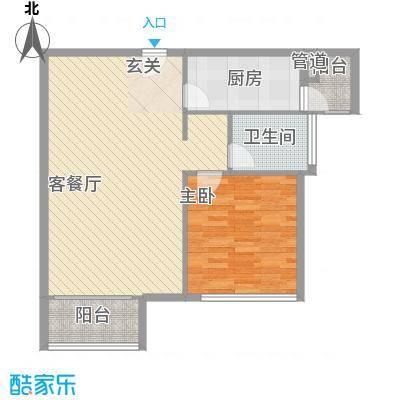 置地逸轩45.00㎡置地逸轩户型10室