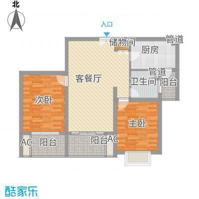 德玛公寓110.00㎡德玛公寓2室户型2室