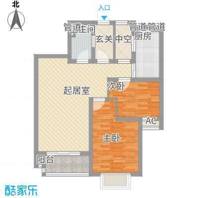 珑庭90.00㎡珑庭户型图A2b维罗纳户型2室2厅1卫1厨户型2室2厅1卫1厨