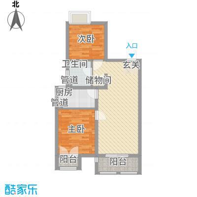 上海绿地香颂公寓84.00㎡上海绿地香颂公寓户型图公寓C1户型(在售)2室2厅1卫1厨户型2室2厅1卫1厨