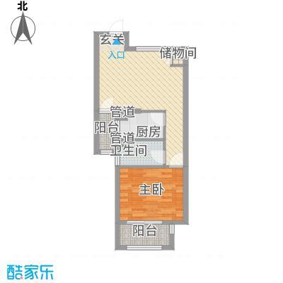 上海绿地香颂公寓62.00㎡上海绿地香颂公寓户型图公寓C2户型(在售)1室1厅1卫1厨户型1室1厅1卫1厨