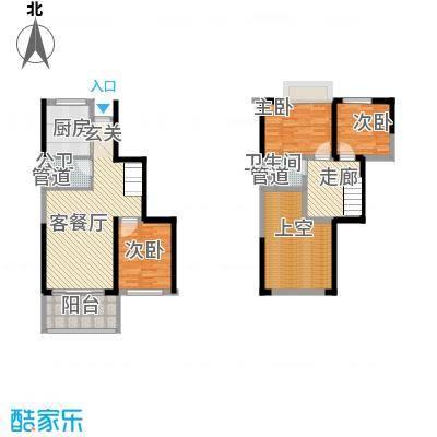 大东城85.80㎡大东城户型图3#楼A单元C/F户型4室2厅2卫1厨户型4室2厅2卫1厨