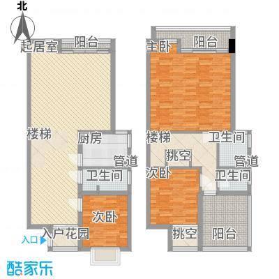 琵琶岛山水豪庭146.60㎡琵琶岛山水豪庭户型图B户型(复式)3室2厅3卫户型3室2厅3卫