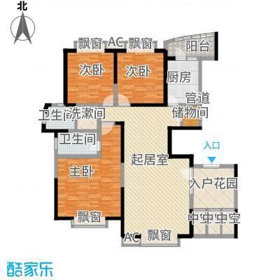新世纪星城二期 3室 户型图