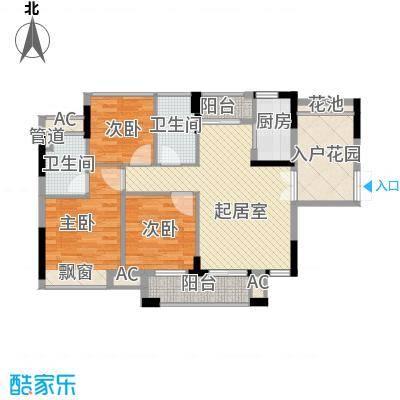 新世纪星城2期103平3房户型