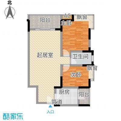 新世纪星城二期 2室 户型图