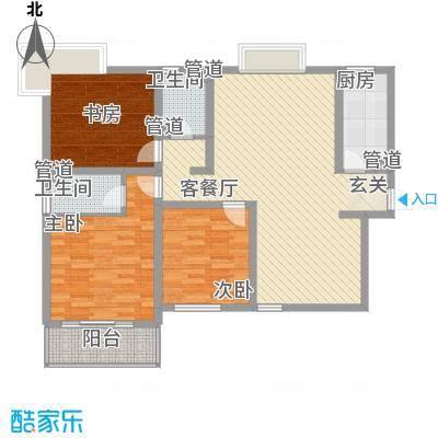 济发泉星130.00㎡济发泉星户型图C2_A1(售完)3室2厅2卫1厨户型3室2厅2卫1厨