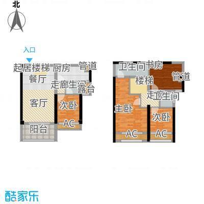 光明大第户型图1、2栋E户型84平 4室2厅3卫1厨