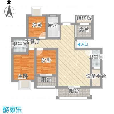 尚成府邸89.00㎡尚成府邸户型图2房2室2厅1卫1厨户型2室2厅1卫1厨