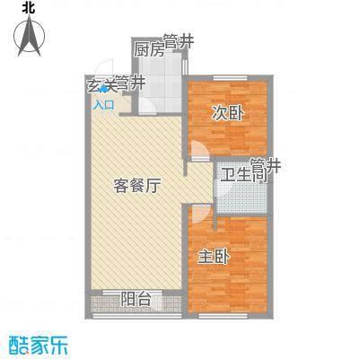 万科蓝山101.00㎡万科蓝山户型图A5户型2室2厅1卫户型2室2厅1卫