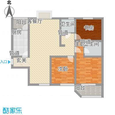 济发泉星123.00㎡济发泉星户型图C8#_C户型3室2厅2卫1厨户型3室2厅2卫1厨