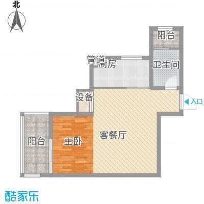 新徐印象79.39㎡新徐印象户型图A户型2室2厅1卫户型2室2厅1卫