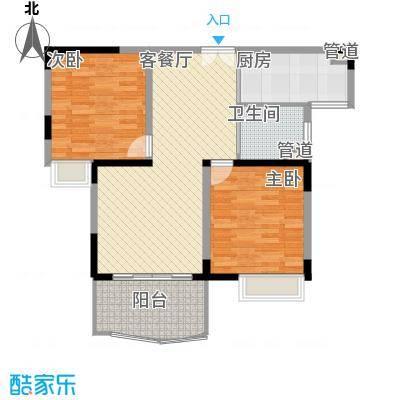 中南世纪城98.00㎡中南世纪城户型图高层16#C户型2室2厅1卫1厨户型2室2厅1卫1厨