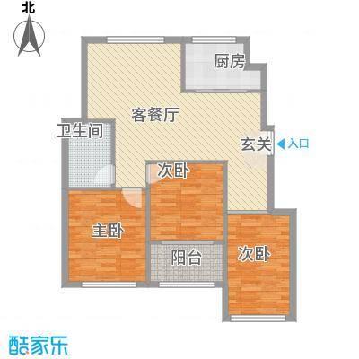 山景御园108.00㎡山景御园户型图108-A2户型3室2厅1卫1厨户型3室2厅1卫1厨