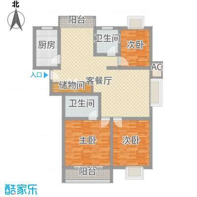 阳光四季园135.00㎡阳光四季园户型图A1户型3室2厅1卫1厨户型3室2厅1卫1厨