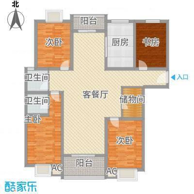 阳光四季园179.00㎡阳光四季园户型图c2户型4室2厅2卫1厨户型4室2厅2卫1厨
