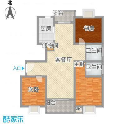 阳光四季园137.00㎡阳光四季园户型图b1户型3室2厅2卫1厨户型3室2厅2卫1厨