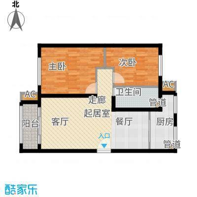 佳和新城六期96.71㎡佳和新城六期户型图A12室2厅1卫户型2室2厅1卫